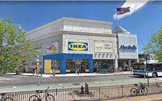 皇后区第一家宜家分店 2020年夏季开幕