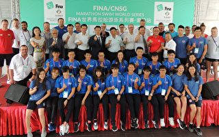 FINA世界馬拉松游泳大賽 7日首度在台舉辦