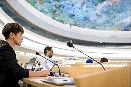 7月8日,何韻詩在聯合國人權理事會發表演說 (FABRICE COFFRINI/AFP/Getty Images)