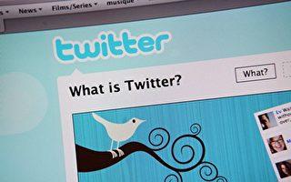中共在推特用色情帳號發香港假消息