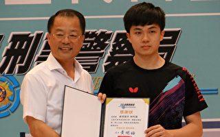 桌球世界排名第10 林昀儒捐奖金反毒