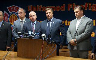 911恐袭救援消防员 患心血管疾病概率高