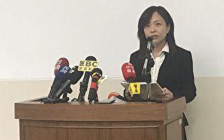 管中闵违法兼职案判申诫 监委:勿再错误示范