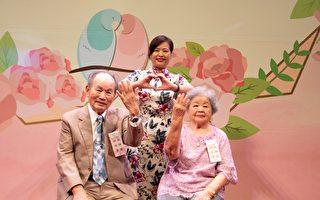 竹市表揚64對守護一甲子鑽石婚佳偶