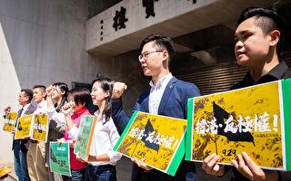 全球撑港游行 在台港人:国际关注普世价值