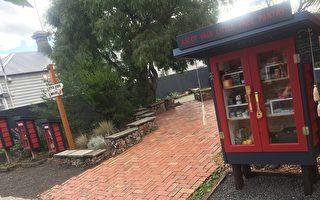墨尔本免费路边食品柜 取你所需予你所能