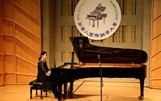 【快訊】2019新唐人鋼琴大賽初賽開賽