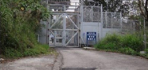 大量被抓捕的示威者被關押在香港「新屋嶺」拘留中心。傳說,那裏已有人被打死。(谷歌地圖)