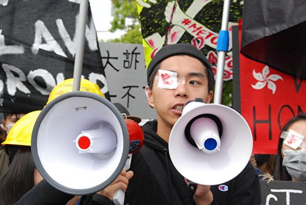 多位人士發言,聲援香港民主抗爭,譴責中共暴政。(伊鈴/大紀元)