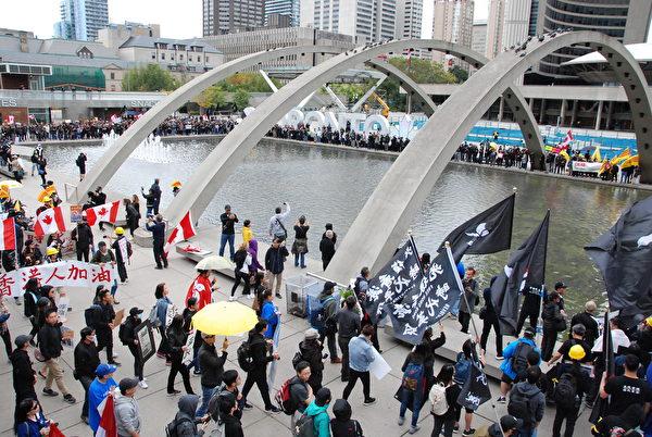 9月29日,多倫多逾2,000人在市中心舉行抗共大遊行。遊行隊伍到達多倫多市政廳前的噴水池。(伊鈴/大紀元)