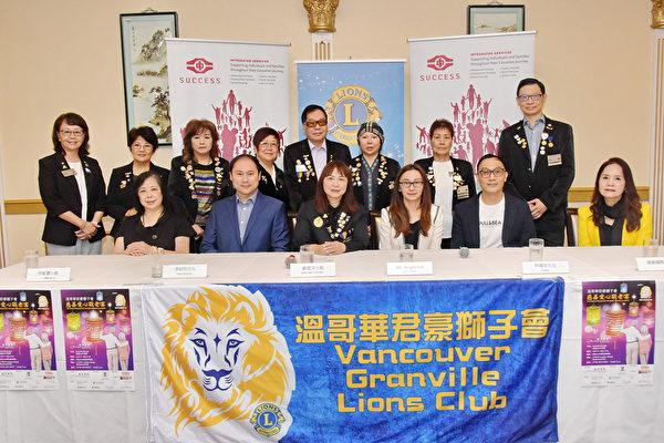 圖:溫哥華君豪獅子會籌辦敬老宴展現慈善愛心,與長者一齊歡慶中秋佳節。(中僑基金會提供)