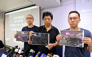 港记协谴责警暴 要求警察就攻击行为道歉