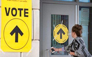 加拿大聯邦大選競選11日正式啟動