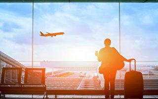 新移民必讀:航空旅行禮儀