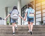 如何和孩子谈论学校:适合5-15岁
