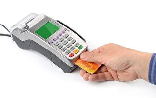 日男過目不忘 記住上千人信用卡資料並盜用