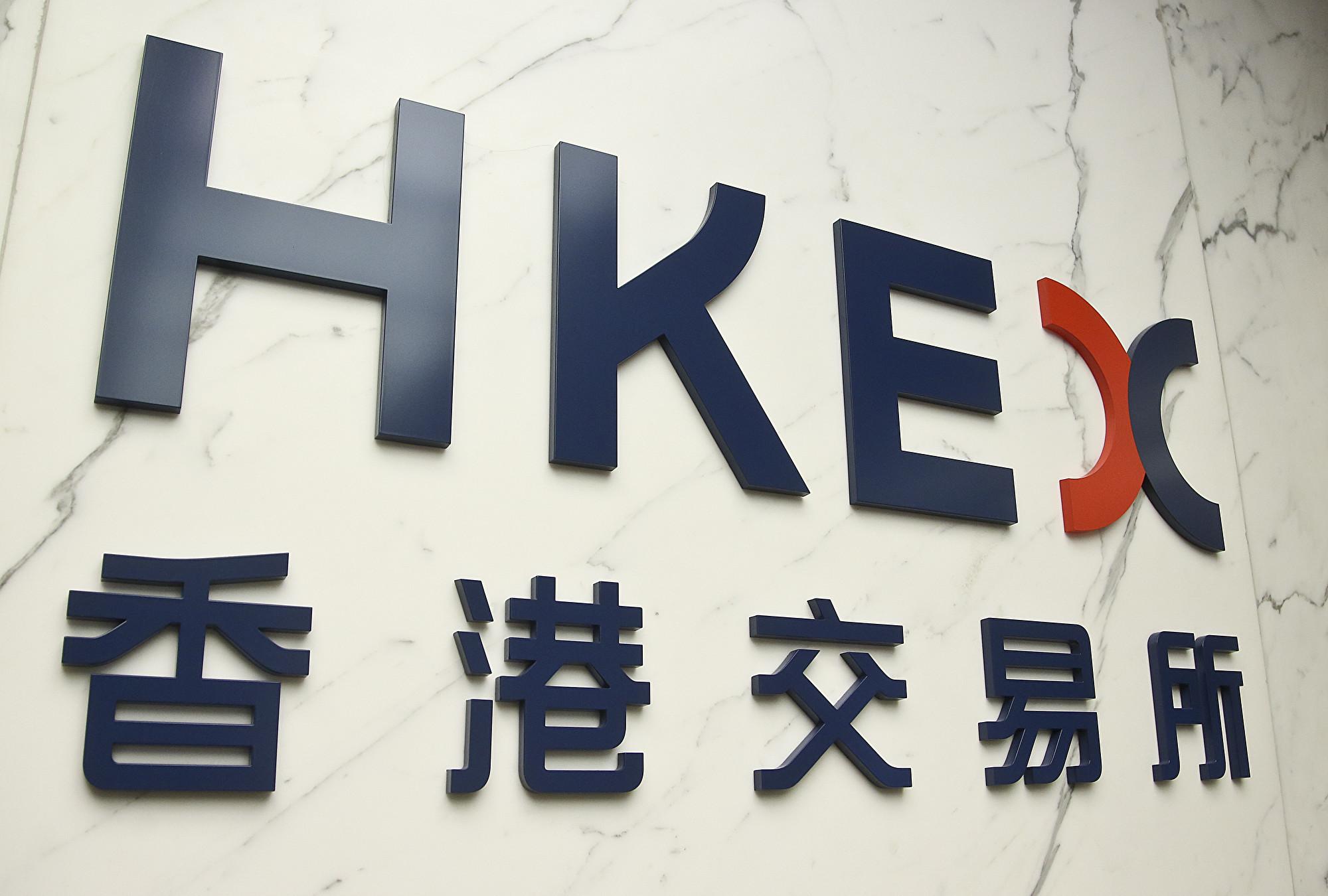 倫敦證券交易所(LSE)9月13日正式回拒絕香港交易所(HKEX)主動提出的320億英鎊的併購提議。(余鋼/大紀元)
