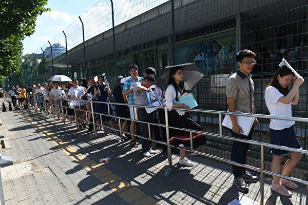 圖為2018年7月,在美國駐北京大使館外排隊等待簽證的中國人。(GREG BAKER/AFP/Getty Images)