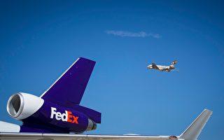 美「聯邦快遞」飛行員在廣州機場被拘留