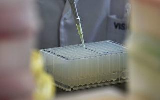 香港示威人士被捕 遭警方抽取DNA樣本