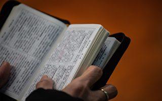 中共強迫教會摻論語講聖經 基督徒:消弭信仰