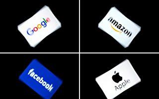 美国会提两党反垄断法案 限制科技巨头权力