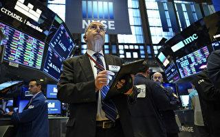 消息:川普政府考虑让中国公司在美股下市