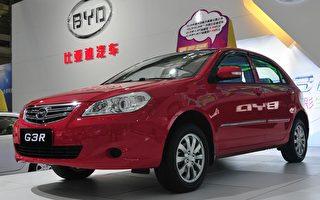 中国新能源汽车业乱象:虚假宣传指标注水