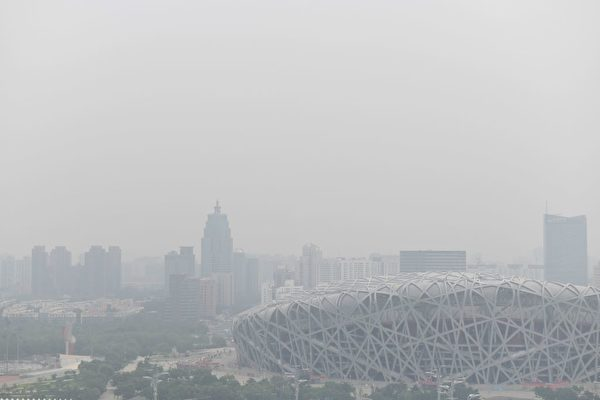 十一前阴霾锁北京 中共给气象局下政治任务