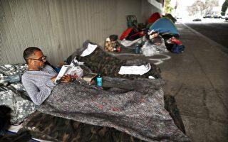 联邦官员访洛 评估游民危机