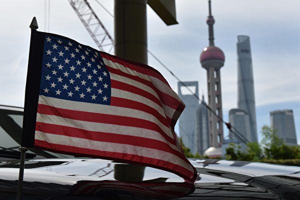 中共加大排挤在华外企 中美商会发报告批评
