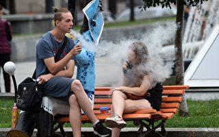受社交媒體影響 昆州年輕人盛行吸電子煙引憂