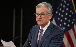 鲍威尔誓言维持美经济增长 释可能降息信号