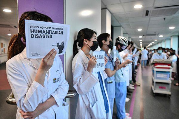 2019年9月2日,中午逾10家醫院醫護界抗議港府無視民眾訴求,港警暴力鎮壓。圖為瑪麗醫院醫護人員靜默抗議。(ANTHONY WALLACE/AFP/Getty Images)