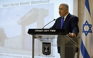 以色列:被曝光后 伊朗核基地从地图上消失