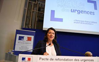 法國欲投入7.5億歐元 解決急診危機