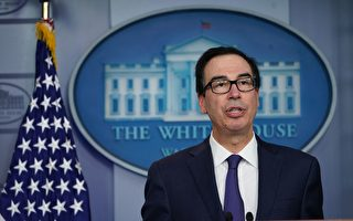 美國政府擬加強監管外國投資 劍指中共