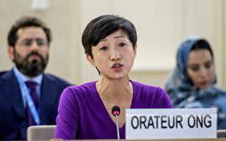 港公民党立法会议员联合国发言 指港警滥暴
