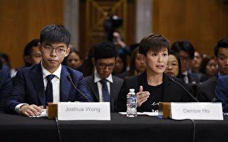 美国会听证 参众议员促加速审议香港人权法案