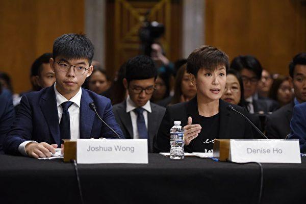 美國會聽證 參眾議員促加速審議香港人權法案