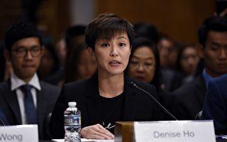 何韵诗美国国会香港人权法听证会证词