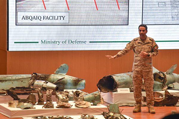 沙特国防部:无人机和导弹碎片证据指向伊朗