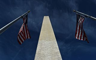 三年之后华盛顿纪念碑重新开放 安检严格