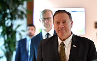蓬佩奥:美国旨在避免与伊朗开战 已采取措施