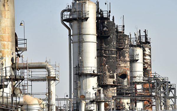沙特的核心油廠9月14日遭遇數駕無人機襲擊,17日表示將在月底恢復產能。此事件凸顯石油供應體系的脆弱和不確定性。(FAYEZ NURELDINE/AFP/Getty Images)