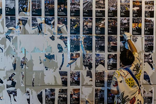 有親共人士正在撕毀支持反修例的宣傳品。(Anthony Kwan/Getty Images)