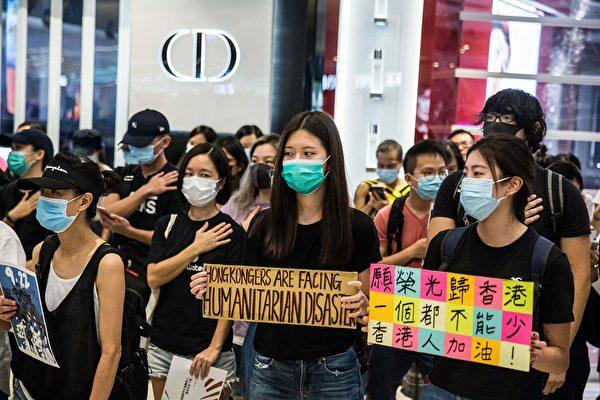 9月21日,元朗白衣人襲擊2個月,抗爭者來到元朗抗議。(ISAAC LAWRENCE/AFP/Getty Images)