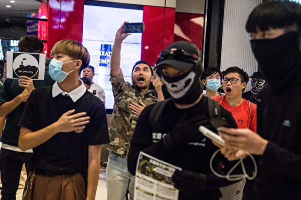 9月21日,元朗白衣人襲擊2個月,抗爭者來到元朗商場抗議。(ISAAC LAWRENCE/AFP/Getty Images)