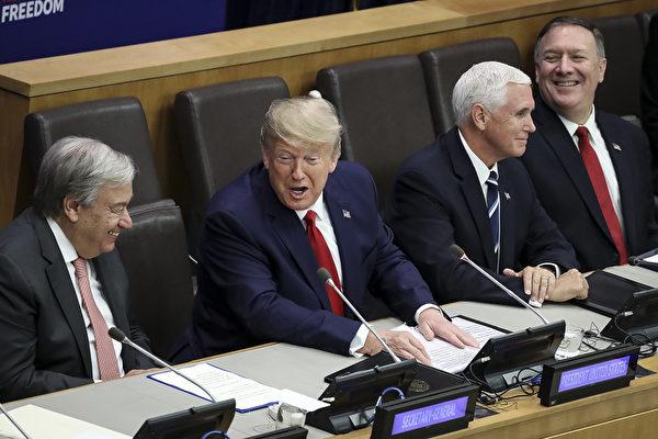 從左到右:聯合國秘書長古特雷斯、特朗普、美國副總統彭斯、美國國務卿蓬佩奧。 (Drew Angerer/Getty Images)