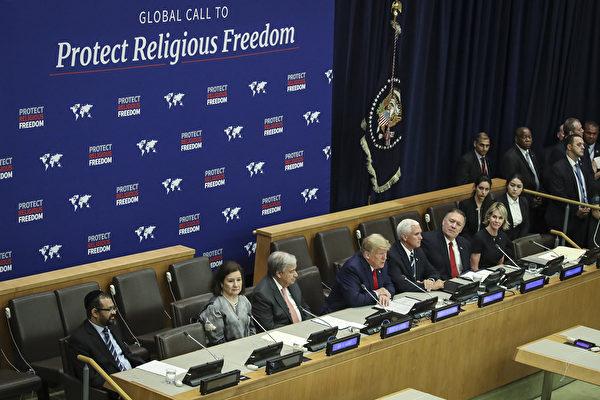 周一(9月23日)上午11點半,美國總統特朗普在紐約聯合國總部發表宗教自由主題演講。(Drew Angerer/Getty Images)